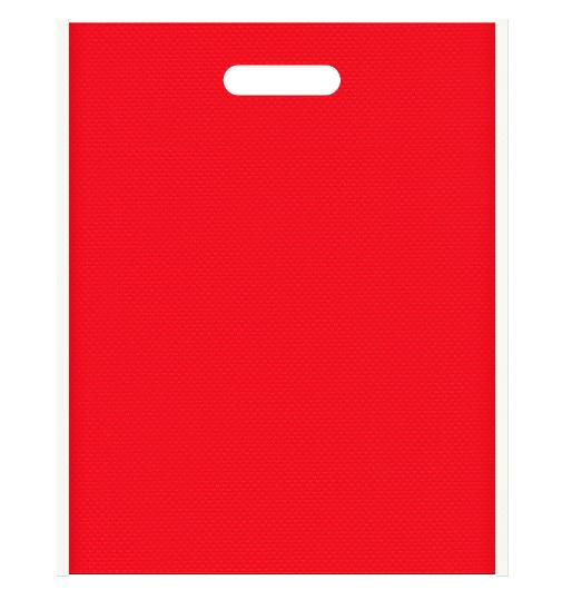 クリスマスギフトにお奨めです。不織布小判抜き袋 メインカラー赤色とサブカラーオフホワイト色