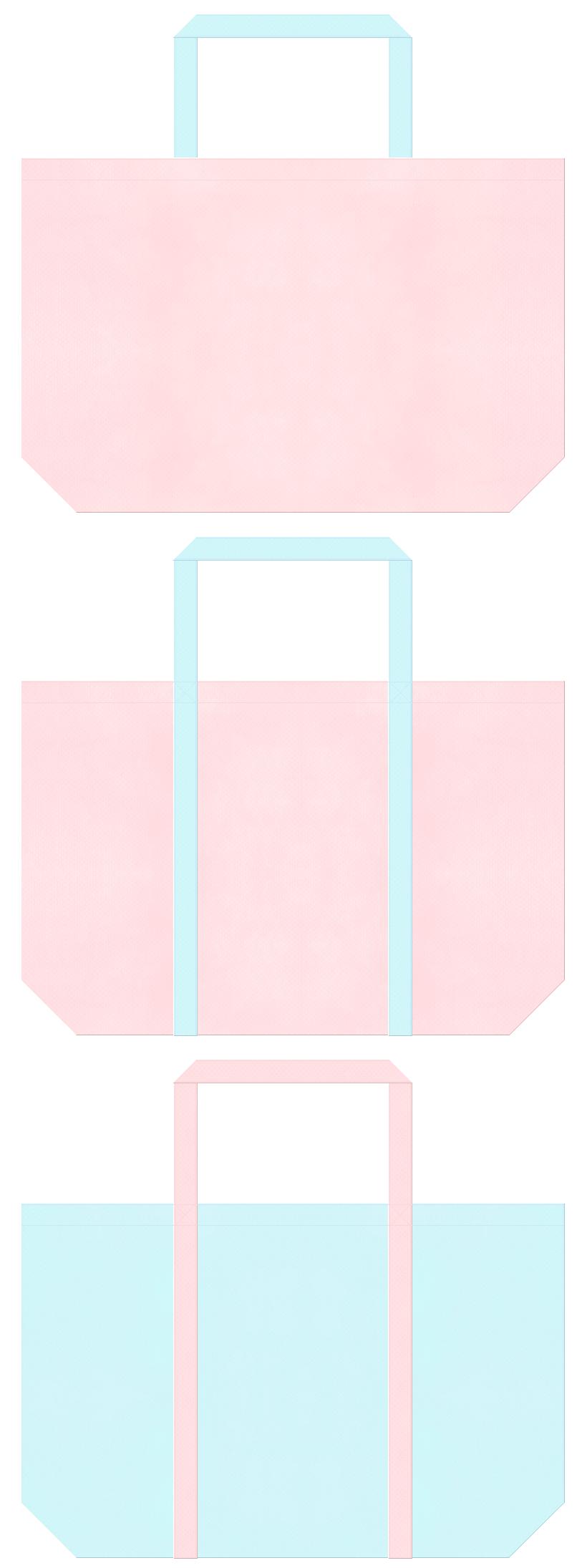 桜色と水色の不織布バッグデザイン。ガーリーファッションのショッピングバッグにお奨めです。