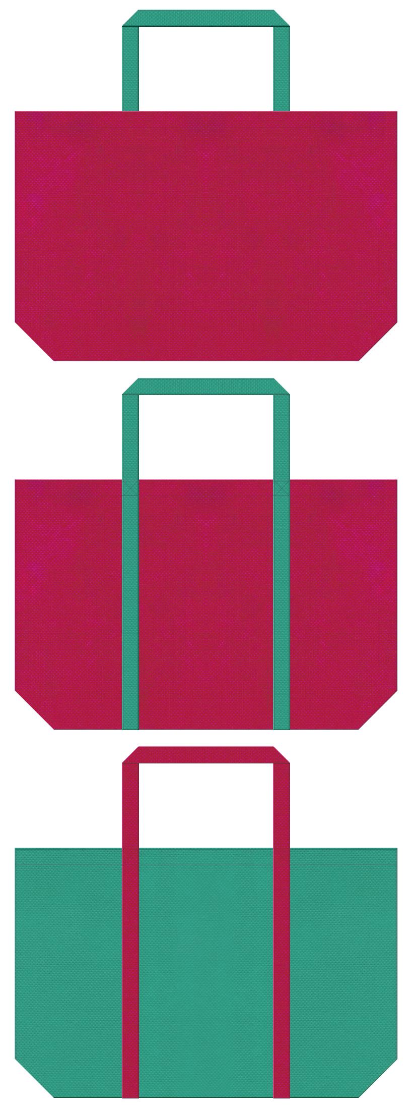 濃いピンク色と青緑色の不織布ショッピングバッグデザイン。