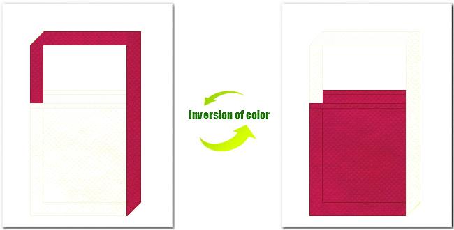 オフホワイト色と濃ピンク色の不織布ショルダーバッグのデザイン:医療イメージにお奨めの配色です。