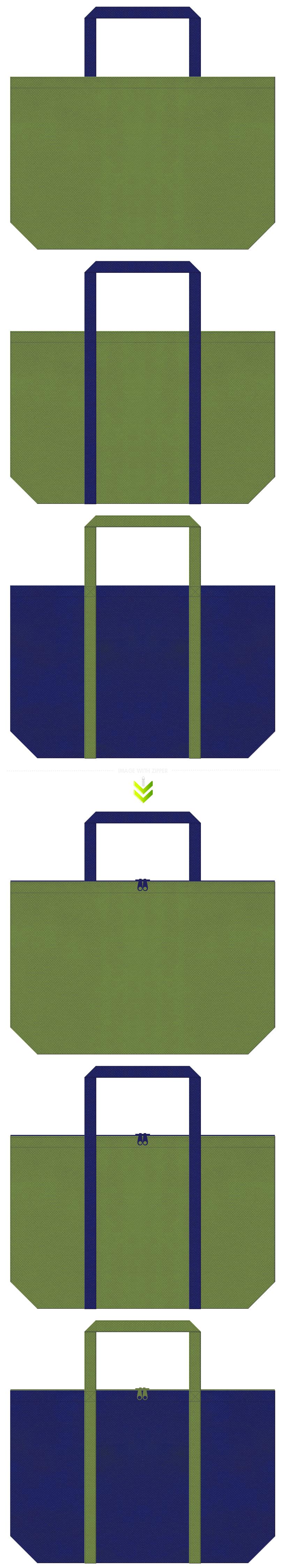 草色と明るい紺色の不織布バッグのデザイン