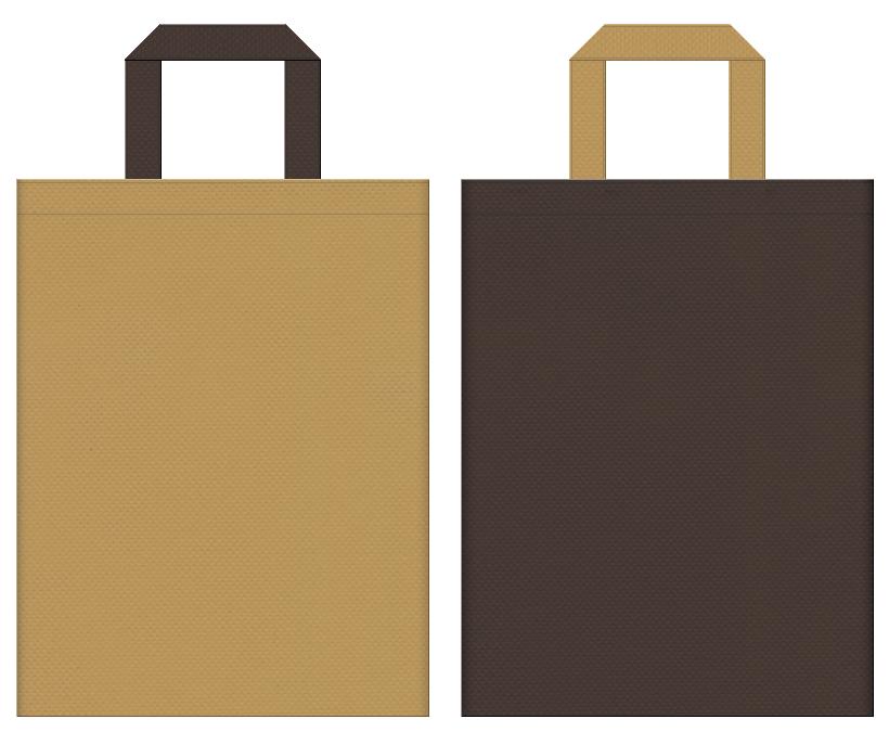 不織布バッグの印刷ロゴ背景レイヤー用デザイン:金色系黄土色とこげ茶色のコーディネート。山小屋・駕籠屋・石釜パンのイメージにお奨めです。