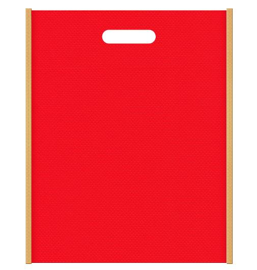 節分用品にお奨めの配色です。不織布小判抜き袋 メインカラー赤色とサブカラー薄黄土色