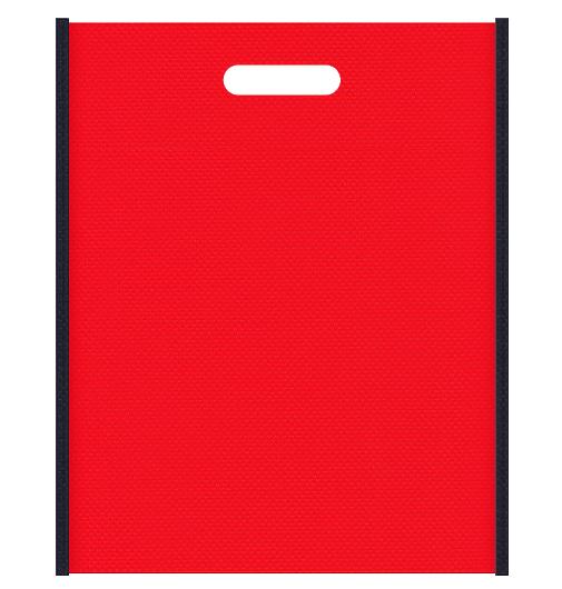 スポーツイベントにお奨めの不織布小判抜き袋デザイン。メインカラー赤色とサブカラー濃紺色