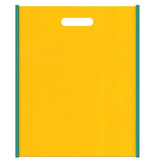 セミナー資料配布用のバッグにお奨めの不織布小判抜き袋デザイン:メインカラー黄色、サブカラー青緑色