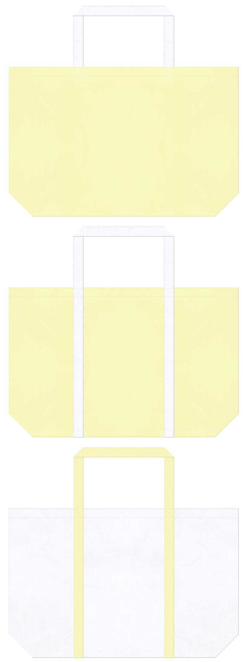 薄黄色と白色の不織布マイバッグデザイン
