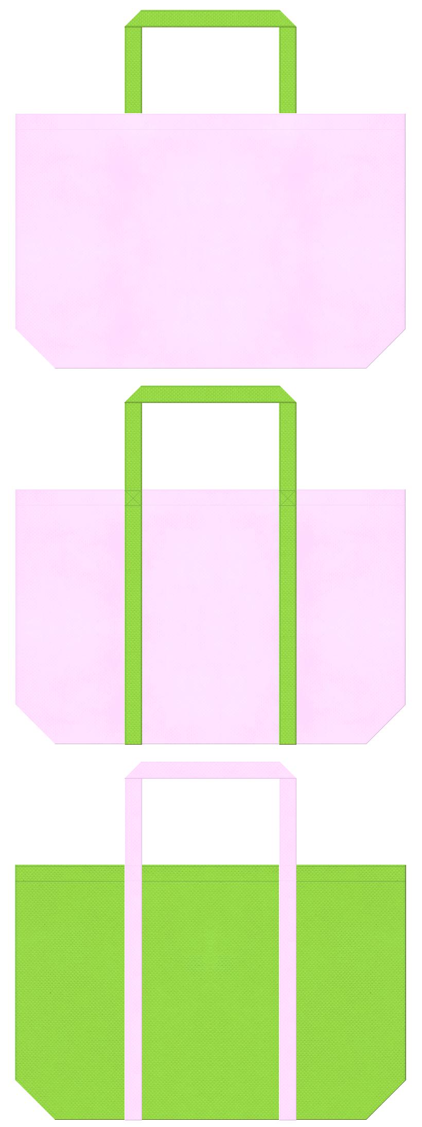絵本・インコ・お花見・葉桜・アサガオ・あじさい・医療施設・介護施設・春のイベント・フラワーショップにお奨めの不織布バッグデザイン:明るいピンク色と黄緑色のコーデ