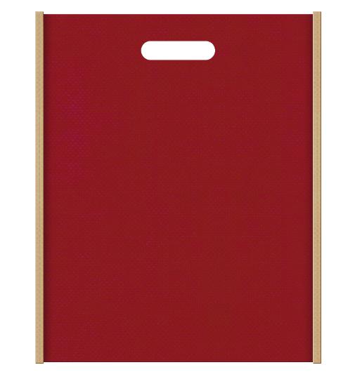 不織布小判抜き袋 2125のメインカラーとサブカラーの色反転