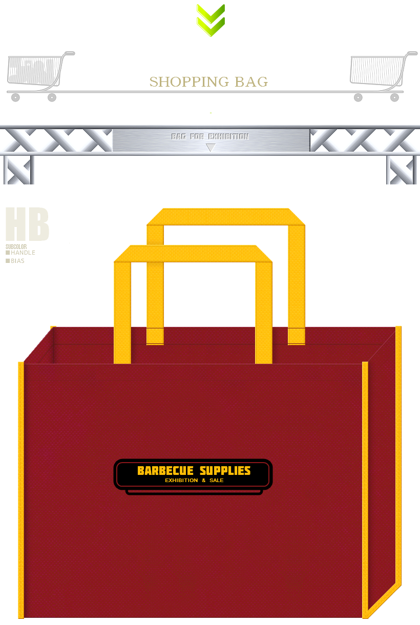 エンジ色と黄色の不織布バッグデザイン:キャンプ・バーベキュー用品のショッピングバッグ・展示会用バッグ