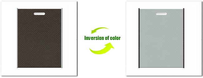 不織布小判抜き袋:No.40ダークコーヒーブラウンとNo.2ライトグレーの組み合わせ