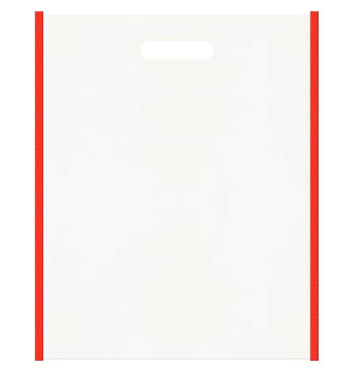 レシピセミナー資料配布用のバッグにお奨めの不織布小判抜き袋デザイン:メインカラーオフホワイト色、サブカラーオレンジ色