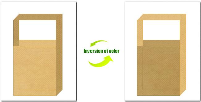 薄黄土色と金黄土色の不織布ショルダーバッグのデザイン