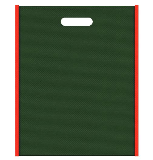 キャンプ用品の包装にお奨めの不織布バッグ小判抜き配色デザイン:メインカラー濃緑色とサブカラーオレンジ色