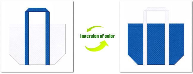 不織布No.15ホワイトと不織布No.22スカイブルーの組み合わせのショッピングバッグ