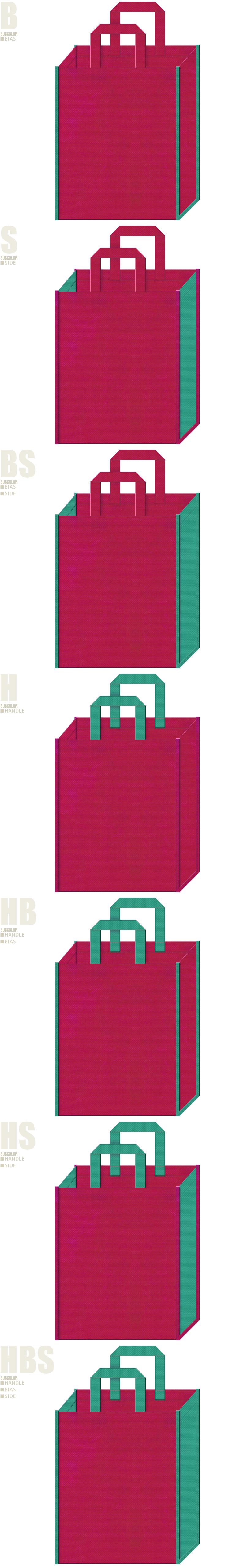 濃いピンク色と青緑色、7パターンの不織布トートバッグ配色デザイン例。