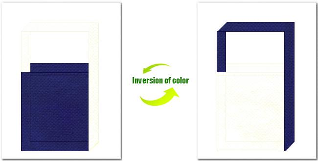 明紺色とオフホワイト色の不織布ショルダーバッグのデザイン:マリンルック・アクアリウムのノベルティにお奨めの配色です。