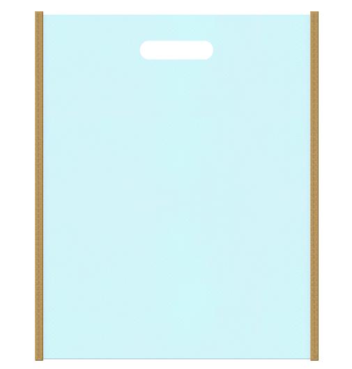 不織布小判抜き袋 2330のメインカラーとサブカラーの色反転