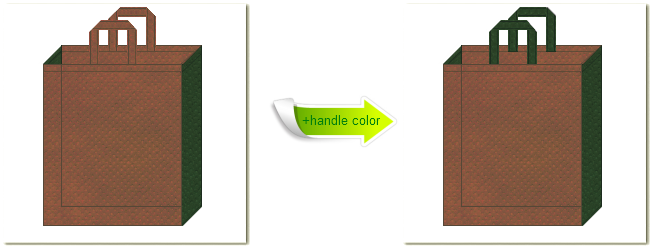 不織布No.7コーヒーブラウンと不織布No.27ダークグリーンの組み合わせのトートバッグ