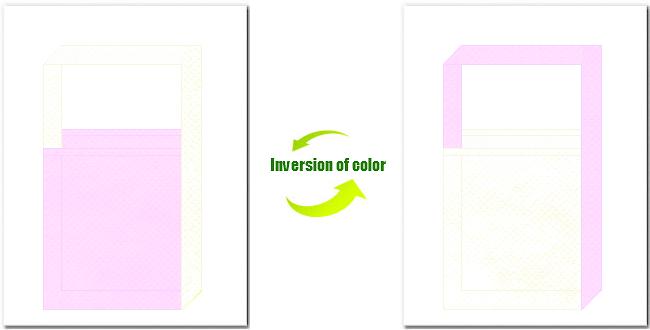 明ピンク色とオフホワイトの不織布ショルダーバッグのデザイン