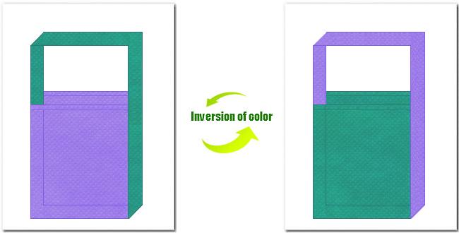 薄紫色と青緑色の不織布ショルダーバッグのデザイン