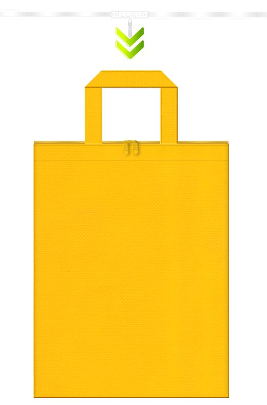 ファスナー付きの黄色の不織布トートバッグ
