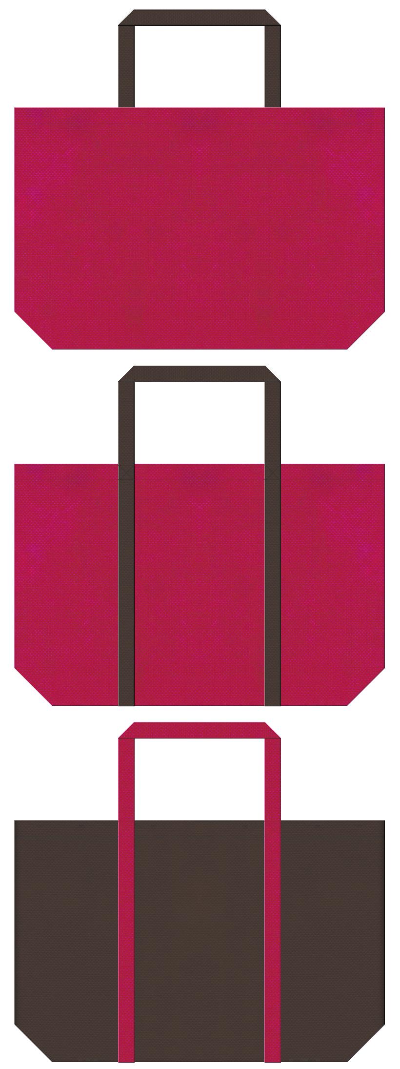 和風催事・振袖・梅・姫・ゲーム・ウィッグ・コスプレイベント・南国・ハワイアン・アロハシャツ・トロピカル・観光リゾート・トラベルバッグ・エステ・香水・ネイル・コスメのショッピングバッグにお奨めの不織布バッグデザイン:濃いピンク色とこげ茶色のコーデ