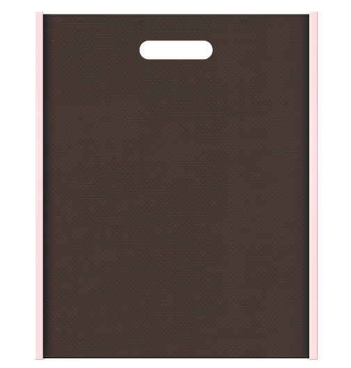 不織布小判抜き袋 メインカラー桜色とサブカラーこげ茶色の色反転