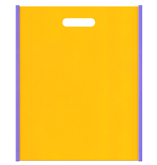セミナー資料配布用のバッグにお奨めの 不織布小判抜き袋デザイン:メインカラー黄色、サブカラー薄紫色