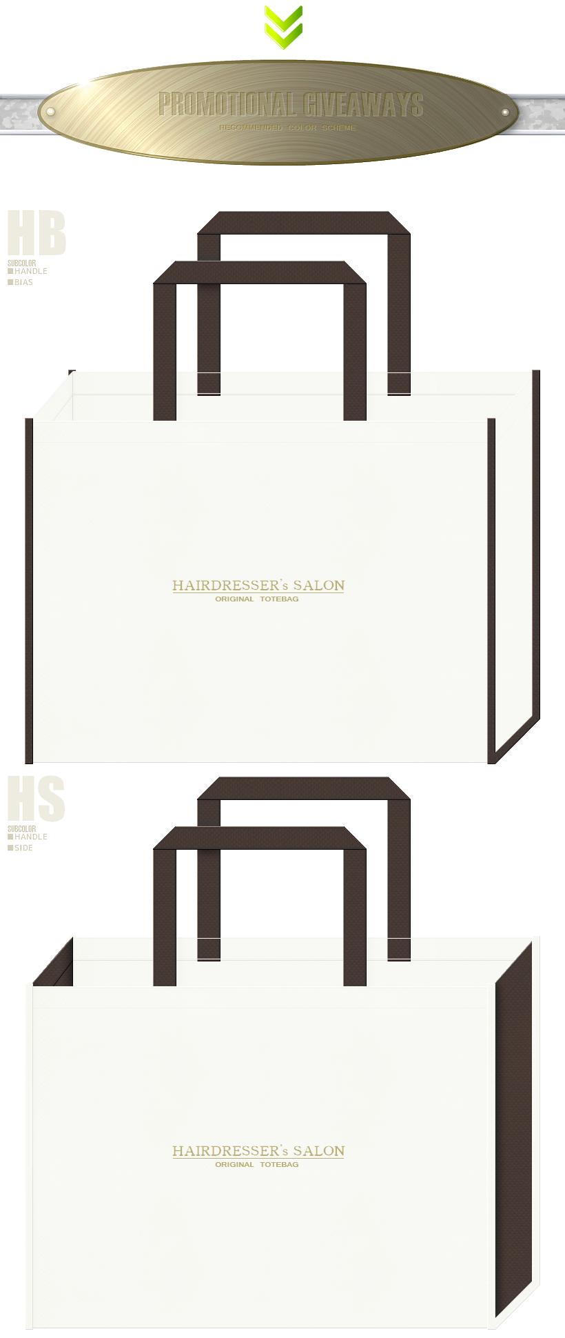 不織布バッグのデザイン。ネイルサロン・美容室の記念品・ノベルティ