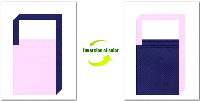 明ピンク色と明紺色の不織布ショルダーバッグのデザイン