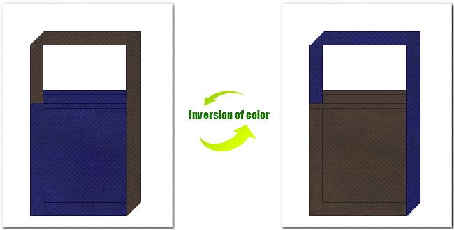 明紺色とこげ茶色の不織布ショルダーバッグのデザイン:ホラー・地下牢・迷路のイメージにお奨めの配色です。