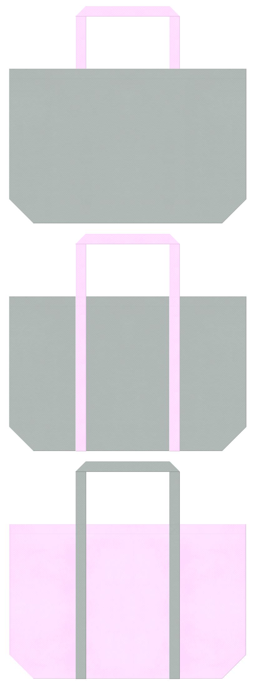 グレー色と明るいピンク色の不織布エコバッグのデザイン。事務服のイメージにお奨めの配色です。