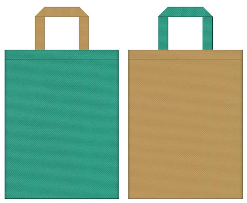 不織布バッグの印刷ロゴ背景レイヤー用デザイン:青緑色と金黄土色のコーディネート