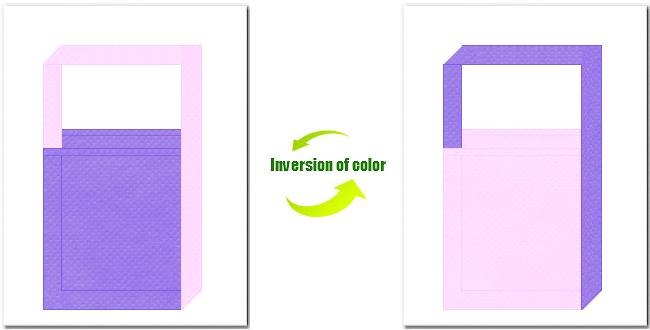 薄紫色と明ピンク色の不織布ショルダーバッグのデザイン