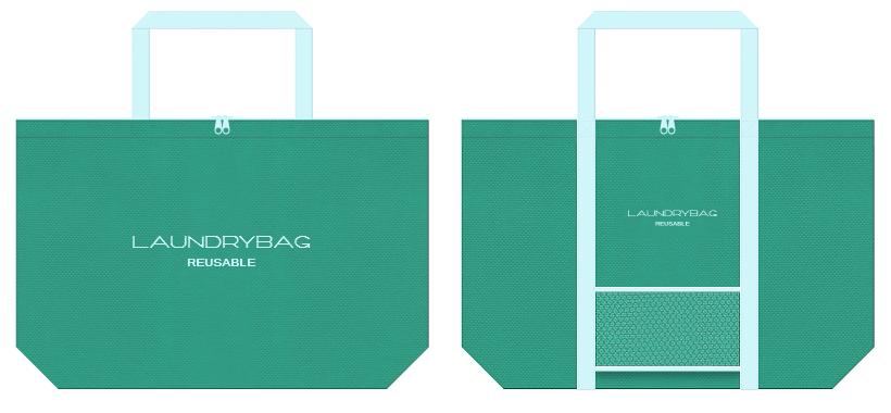 青緑色と水色の不織布バッグデザイン:ファスナー付きのランドリーバッグ
