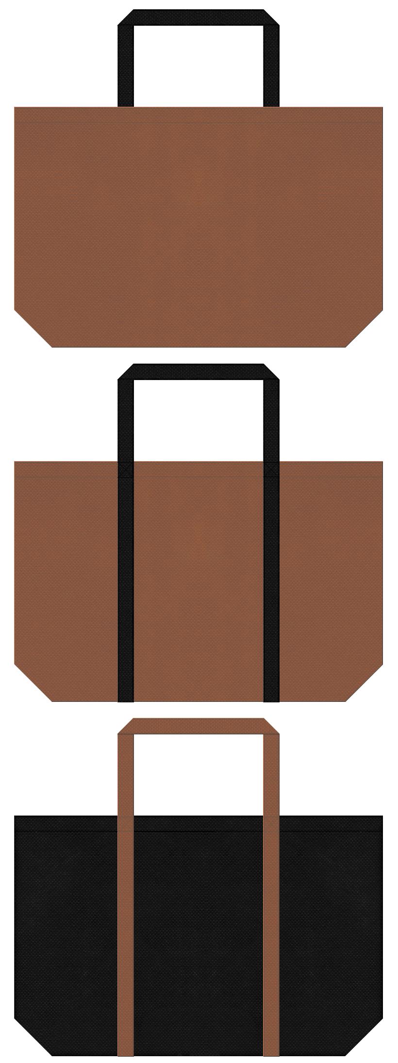 茶色と黒色の不織布バッグデザイン。お城イベントのノベルティにお奨めです。