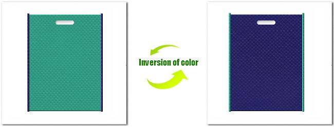 不織布小判抜き袋:No.31ライムグリーンとNo.24ネイビーパープルの組み合わせ