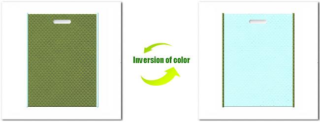 不織布小判抜き袋:No.34グラスグリーンとNo.30水色の組み合わせ