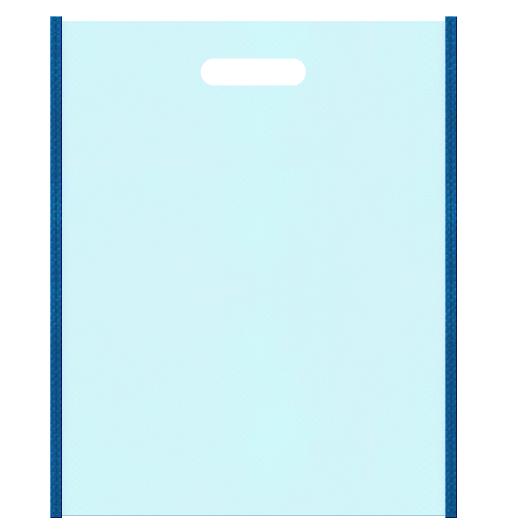水族館にお奨めの不織布バッグ小判抜き配色デザイン:メインカラー水色とサブカラー青色。