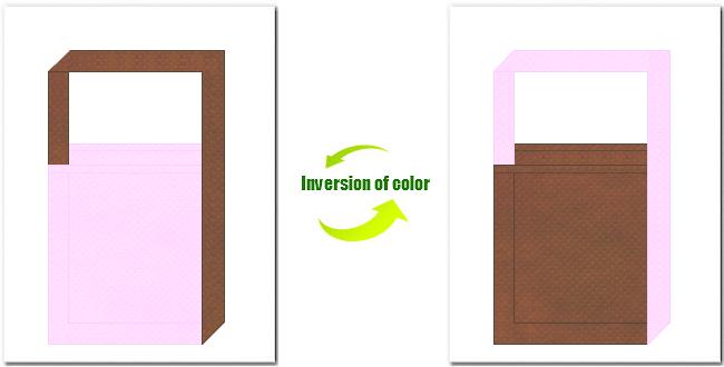 明ピンク色と茶色の不織布ショルダーバッグのデザイン