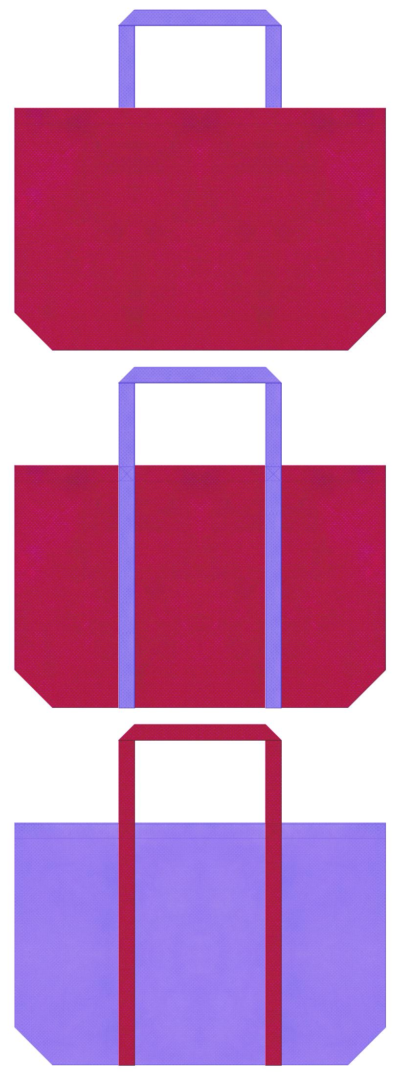 魔女・魔法使い・占い・ウィッグ・コスプレ衣装のショッピングバッグにお奨めの不織布バッグデザイン:濃いピンク色と薄紫色のコーデ