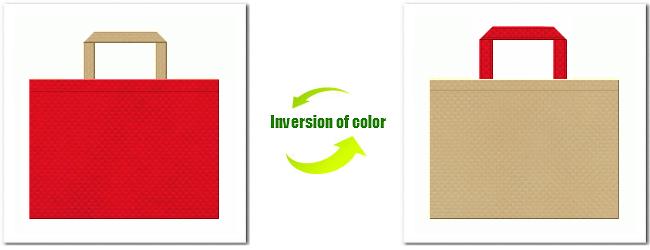 紅色とカーキ色の不織布バッグコーディネート