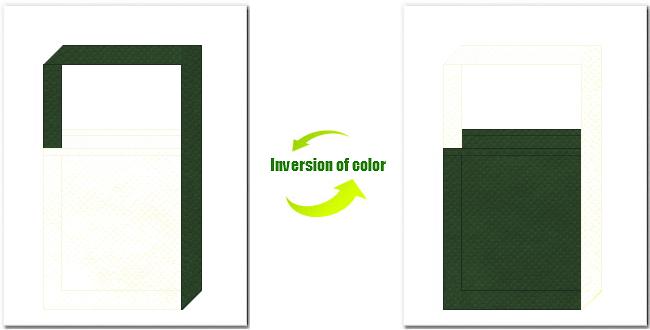 オフホワイト色と濃緑色の不織布ショルダーバッグのデザイン:医薬品・医療機器の展示会用バッグにお奨めです。