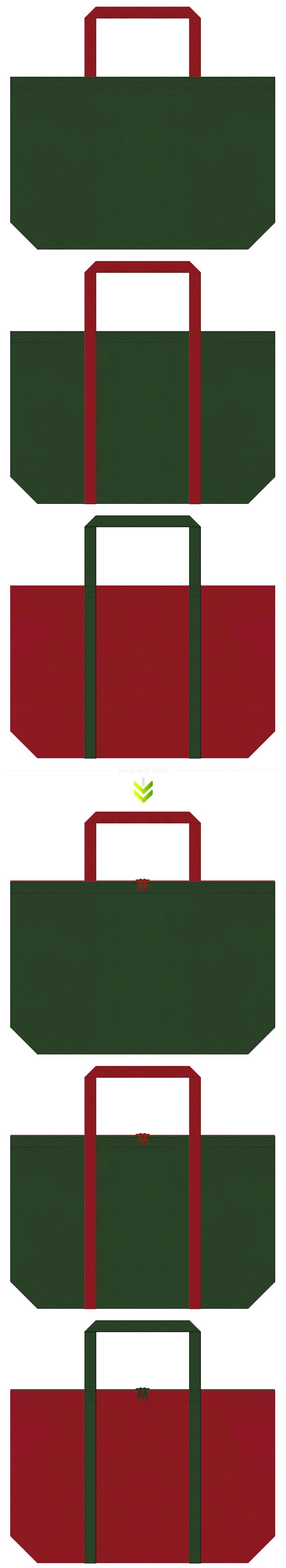 濃緑色とエンジ色の不織布エコバッグのデザイン。落ち着いたクリスマスイメージにお奨めです。