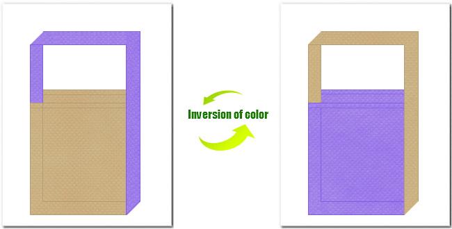 カーキ色と薄紫色の不織布ショルダーバッグのデザイン