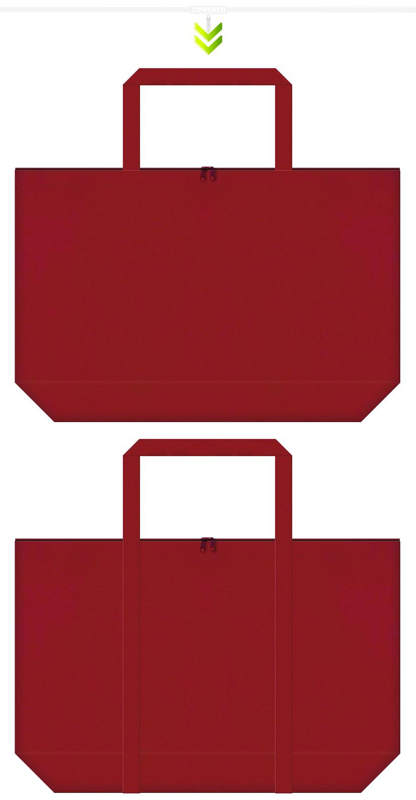 ファースナー付きのエンジ色不織布バッグ