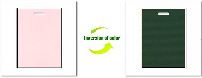不織布小判抜き袋:No.26ライトピンクとNo.27ダークグリーンの組み合わせ