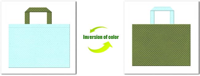 不織布No.30水色と不織布No.34グラスグリーンの組み合わせ