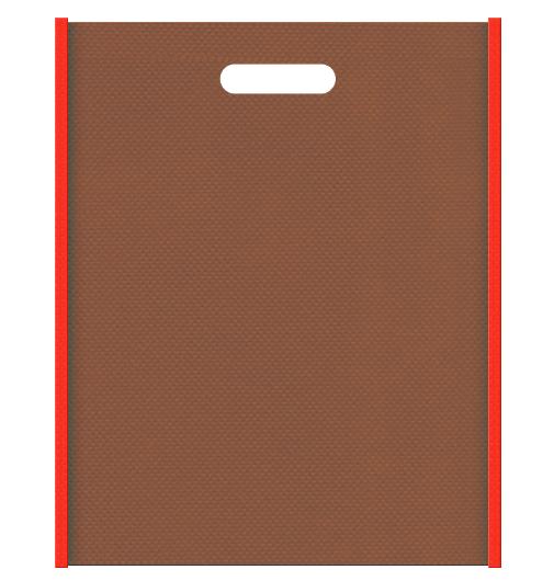 お菓子のギフト用バッグにお奨めの不織布小判抜き袋デザイン:メインカラー茶色、サブカラーオレンジ色