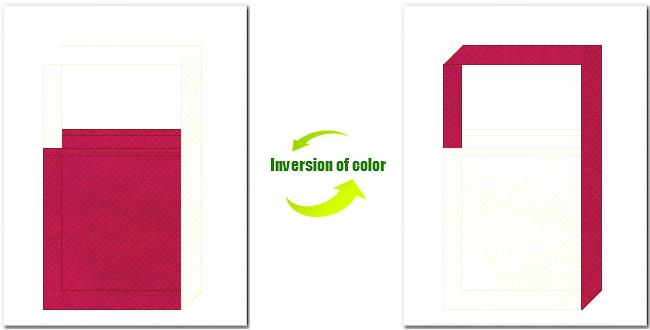 濃ピンク色とオフホワイトの不織布ショルダーバッグ
